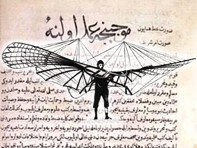 ismail glider wp